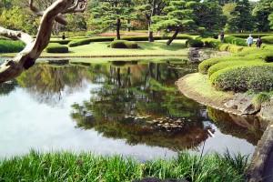 Jardin de Kokyo